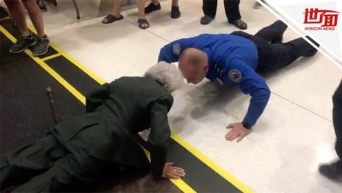 厉害了!84岁女护士挑战强壮警官 连做10个俯卧撑不费劲