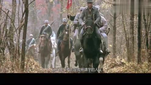 献礼新中国成立70周年,电影《杨靖宇》传承中国民族精神!