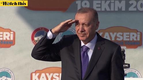 埃尔多安发誓:如果库尔德武装不撤退 将打爆他们的头!