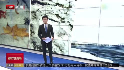 山西:大范围降温降雨 朔州提前供暖