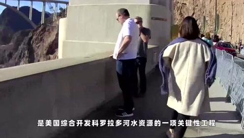 """美""""第一大坝""""与中国""""第一大坝""""相比,究竟谁才是世界第一?"""