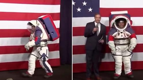 人类首次全女性太空行走 NASA发布2套最新宇航员服