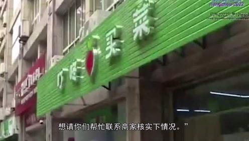 上万杭州人每天用的买菜App,昨天突然大面积崩溃?官方回应了