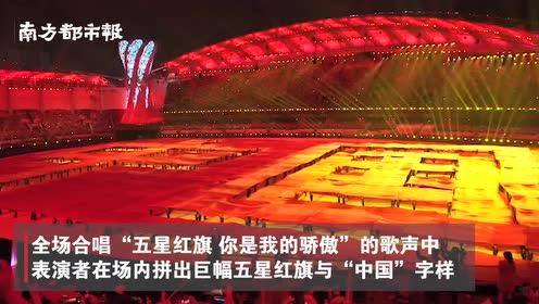 直击世界军人运动会开幕!巨型国旗瞬间霸满舞台,全场变中国红
