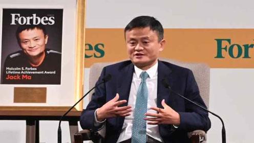 马云首谈退休后计划:创建中国商业人士的慈善机构系统