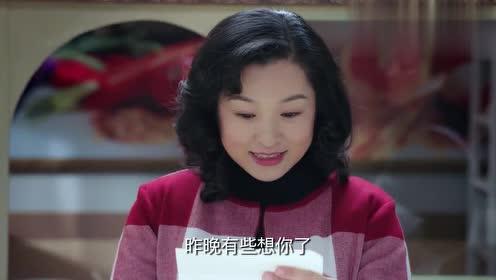 姥姥的饺子:夏珊妈妈找姜桂芳,方达写给夏珊的信被发现了!