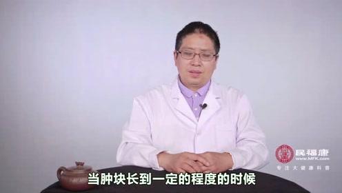 前列腺癌是什么症状?