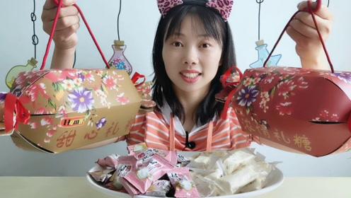 """妹子拆箱吃""""牛轧糖和桂圆糖"""",精美礼盒三种口味,香甜美味超赞"""