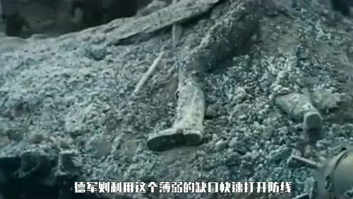 苏少将牺牲后,被当为叛徒,全家流放数年:荣誉还不来
