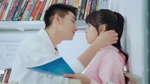 满满喜欢你:顾小满呆萌看书,左岸忍不住偷吻:你就是我的老婆了