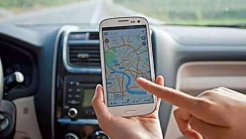 手机导航的这个隐藏功能,10个人9个都需要,你还不知道吗?