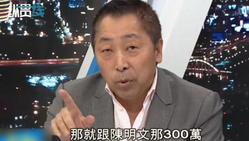韩国瑜直捣蔡英文故乡竟遭死亡威胁 唐湘龙挺身而出痛批民进党