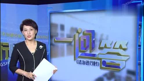 """北京:多家医院门口现""""摸骨算命""""的骗子!还自带着好几个托儿!"""