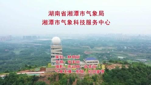 """视频   探秘""""晴雨表"""" 走进湘潭天气雷达站"""