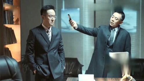 《激荡》大结局 顾亦雄将刘毅杀黄瑶的录音发给了陆海波,刘毅急了