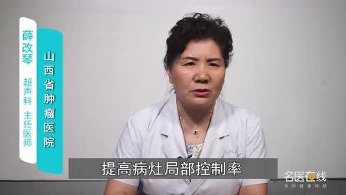 射频消融治疗肝癌安全吗