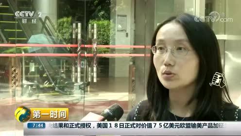 广州发布高校毕业生需求报告:精神医学专业均薪高达14000元