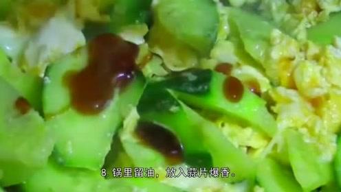 """黄瓜和""""它""""是绝配,每周吃3次,起色好看了,腰也变细了"""
