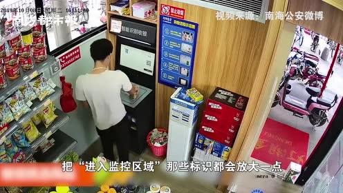 无人超市被盗案:一男子四天内连偷700余件商品