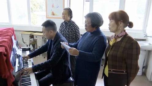 因曾与祖国共患难!四川3位老教师20天编歌谱曲,歌唱祖国