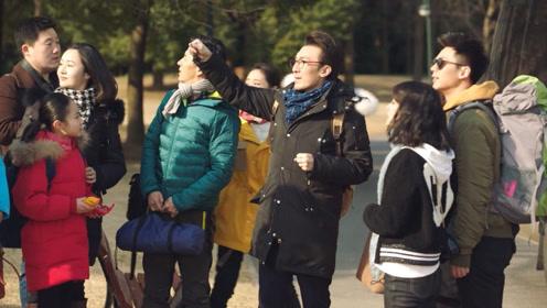 速看《不负时光》第二十三集 校对科集体团建 吴彧帮子墨解围
