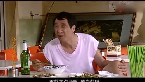 条子吃羊肉汤!光喝汤不吃肉!老板都不给他加汤了!