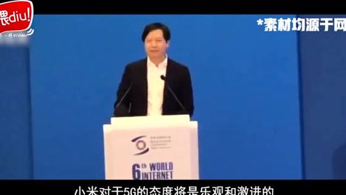 华为与美企谈判转让5G技术;明年小米将推出10款以上5G手机