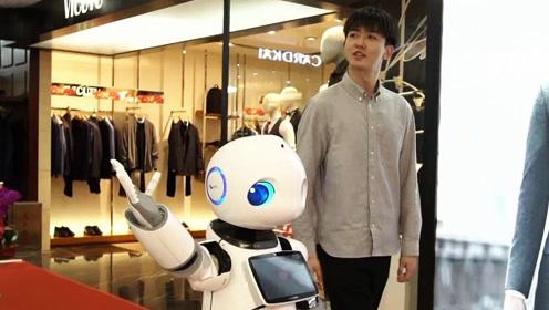 有了服务机器人,要什么女朋友?