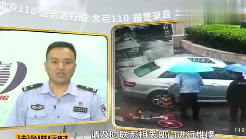 北京朝阳区一处路面突然塌陷!奔驰车被陷!