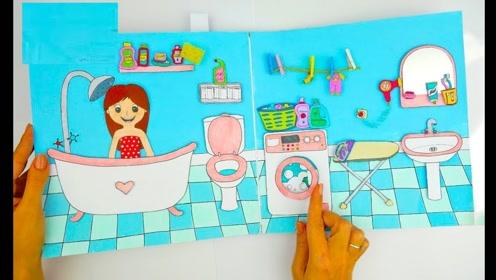成人卡纸手工 画画公主刷牙可爱摇篮公主