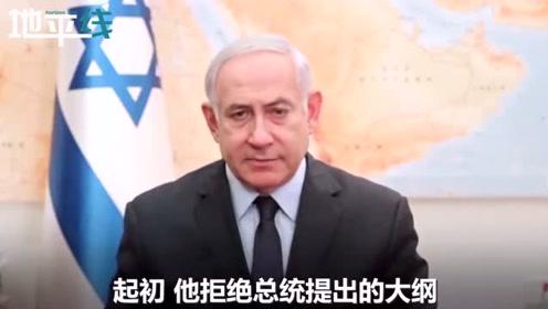 以色列总理组阁失败:将把授权交还给总统 甘茨只是一味的拒绝