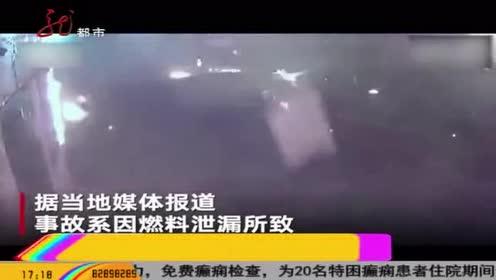 """恐怖!俄罗斯加气站突然爆炸!""""火浪""""如海啸瞬间涌来吞没街道!"""