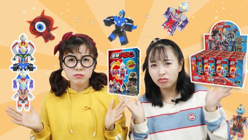 淘淘小奇玩游戏赢惊喜盲盒 拆出奥特ABC边玩边学英语!