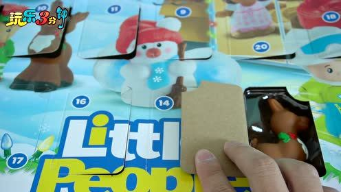 小小探索家的圣诞节礼品盒