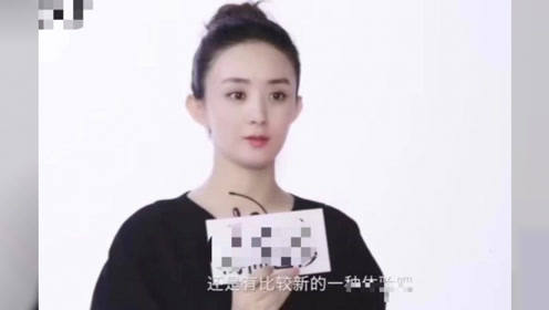 赵丽颖首次提到儿子 谈居家生活细节 言语间尽显母爱
