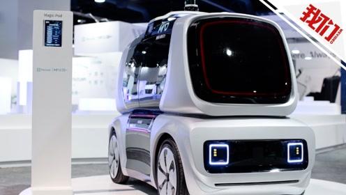 2019世界智能网联汽车大会:5G时代的外卖配送方案亮相