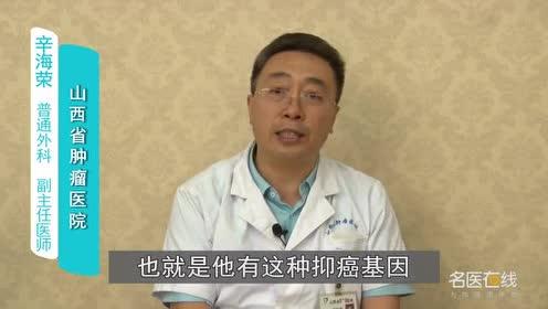 肠道肿瘤的病因有哪些