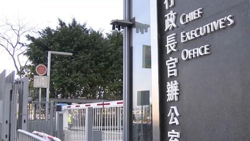 台当局改口将派人赴港押解香港杀人嫌犯 遭香港特区政府严词拒绝