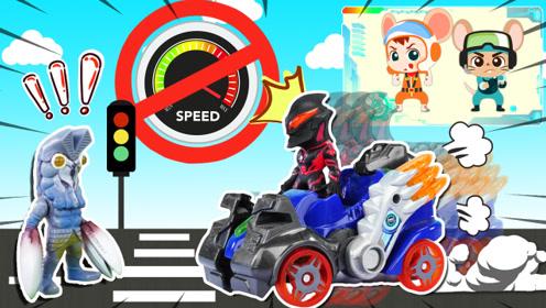 【玩具故事】贝利亚奥特曼超速横穿马路太危险!和舒克贝塔学交通规则