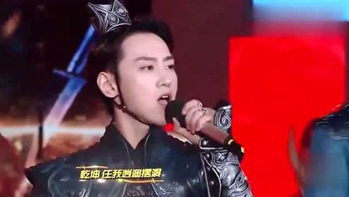 海涛张哲瀚徐海乔魏巡合唱《英雄梦》,简直绝了,仿佛一部古装大戏!