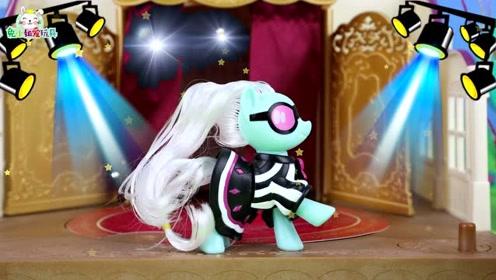 小马宝莉举办时尚设计师大赛,碧琪和柔柔时尚达人大PK!玩具故事
