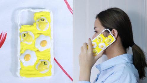 【DIY手机壳】黄色系吐蛋黄懒蛋蛋奶油手机壳制作,超级可爱