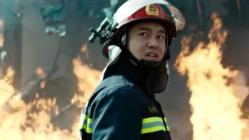 《烈火英雄》黄晓明化身消防战士,整个城市的人如同世界末日一样避难