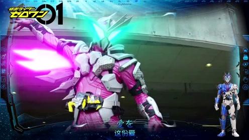 假面骑士01:灭亡迅雷站的面具被揭开,人类如何对抗修码吉亚?