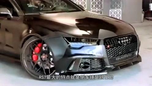 网曝街头惊现150万奥迪,车尾印着四个大字!