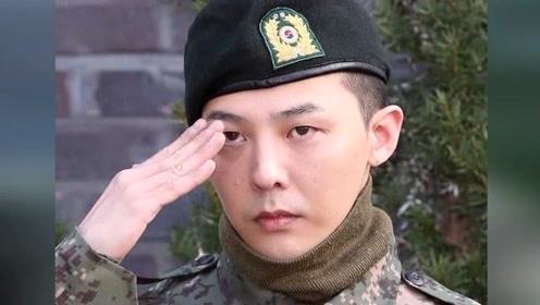 权志龙退伍后首见媒体 因敬礼手势不正确惹争议