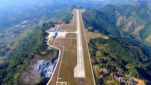 中国最震撼的飞机场,建在300米的悬崖上,成为全世界的焦点!