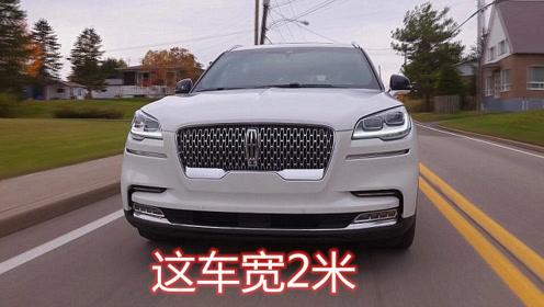 霸气SUV宽2米,配6座椅布局,油耗仅2.8L!