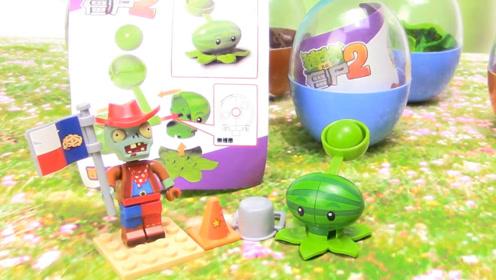 植物大战僵尸2:牛仔僵尸和西瓜投手玩具