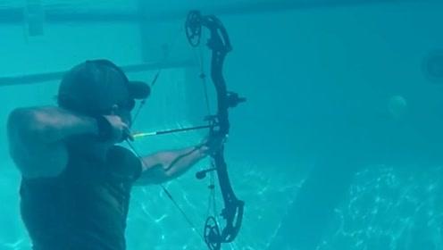 弓箭在水下能射多远?拭目以待!